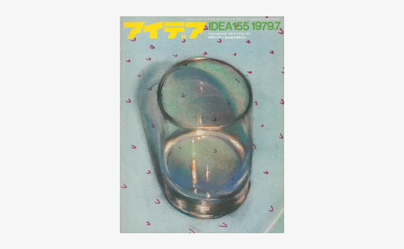 nsts-00709-2