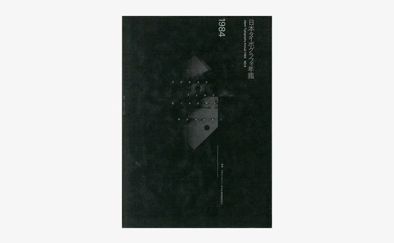 nsts-01216-2