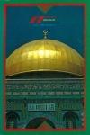 光と影のエルサレム | 広河隆一