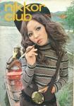 ニッコールクラブ | 1968 AUTUMN no.46