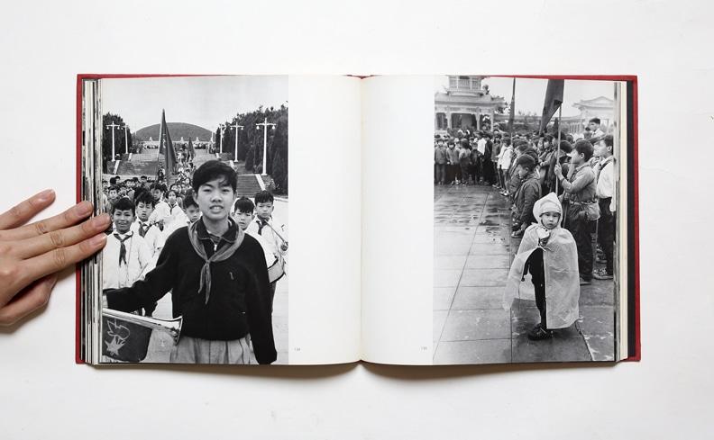 木村伊兵衛写真集 中国の旅