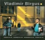 Vladimir Birgus | ウラジミール・ビルゴス
