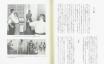 ペーパーバック大全 USA1939-1959 | ピート・スフリューデルス
