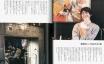 髪とアタシ 第5刊 | 音楽と髪