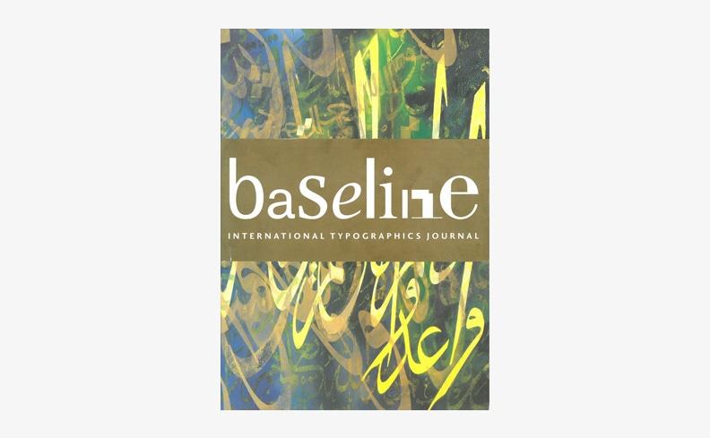 Baseline 21