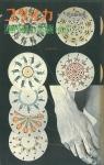 ユリイカ 10月臨時増刊号 vol.4-12 | 作品総特集:現代詩の実験1972