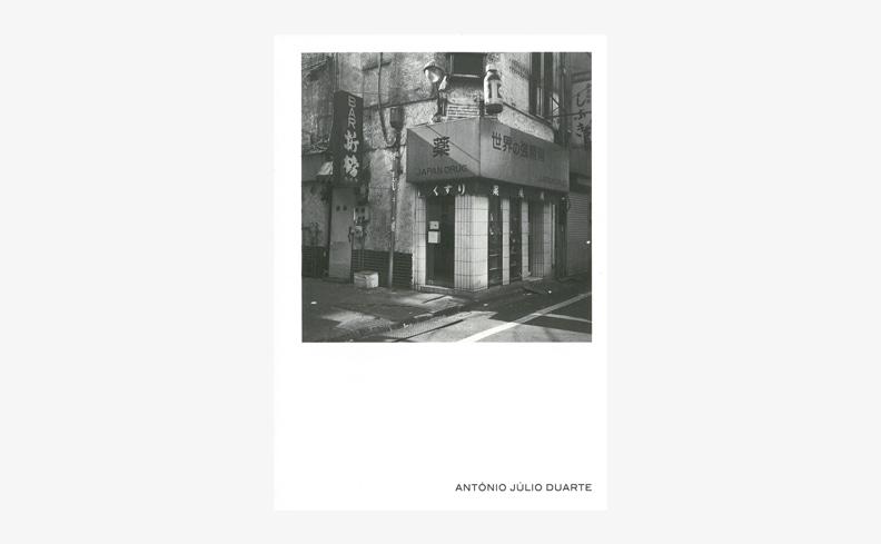 Japan Drug | Antonio Julio Duarte アントニオ・ジュリオ・デュアーテ