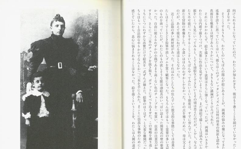 マン・レイの画像 p1_23