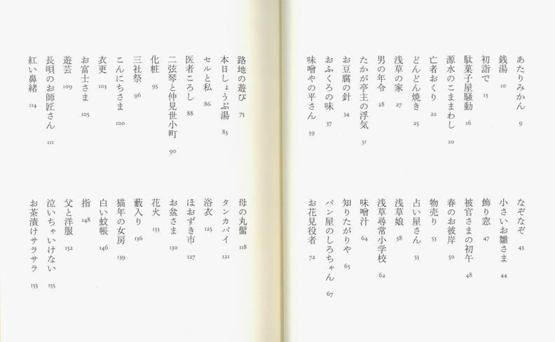 沢村貞子の画像 p1_31