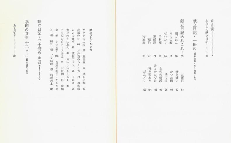 沢村貞子の画像 p1_35