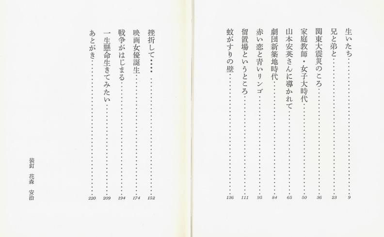 沢村貞子の画像 p1_32
