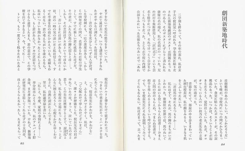 沢村貞子の画像 p1_33