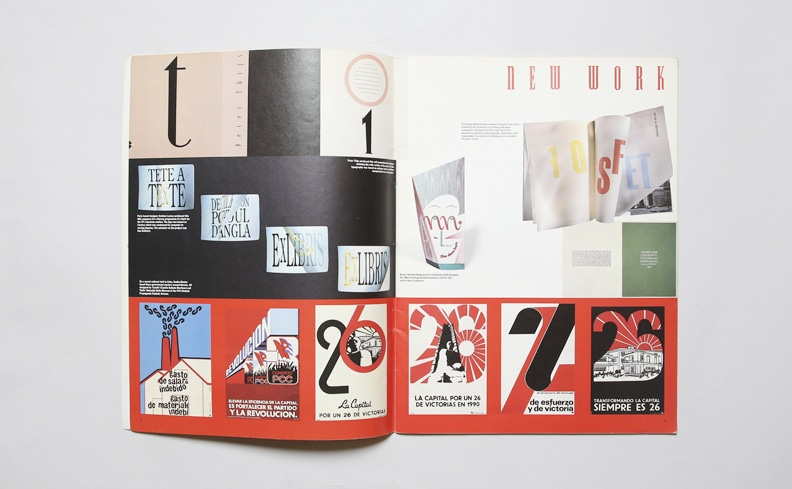 Baseline 12 | St Bride's Issue