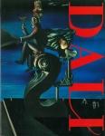 ダリ展 1999 | サルバドール・ダリ