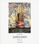 L'Oeuvre Grave | Jasper Johns ジャスパー・ジョーンズ