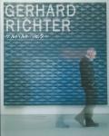 Gerhard Richter ゲルハルト・リヒター | 金沢21世紀美術館、川村記念美術館