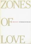 日本の現代美術 Zones of Love | ダムタイプ、森村泰昌、宮島達男 他