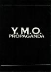 A Y.M.O. Film Propaganda | Yellow Magic Orchestra イエロー・マジック・オーケストラ