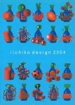 iichiko design 2004 | 河北秀也