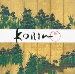 KORIN展 | 根津美術館