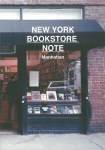 New York Bookstore Bone Manhattan | Snow Shoveling スノウショベリング