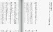 エクリヲ vol.6 | ジャームッシュ、映画の奏でる音楽/デザインが思考する、デザインを思考する