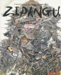 ジパング展 | 31人の気鋭作家が切り開く、現代日本のアートシーン
