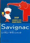 レイモン・サヴィニャック | フランスポスターデザインの巨匠
