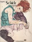Egon Schiele | エゴン・シーレ