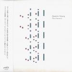 Piano Memories | Quentin Sirjacq クエンティン・サージャック