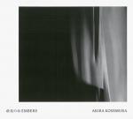 最後の命 EMBERS | AKIRA KOSEMURA