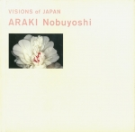 Visions of Japan 荒木経惟