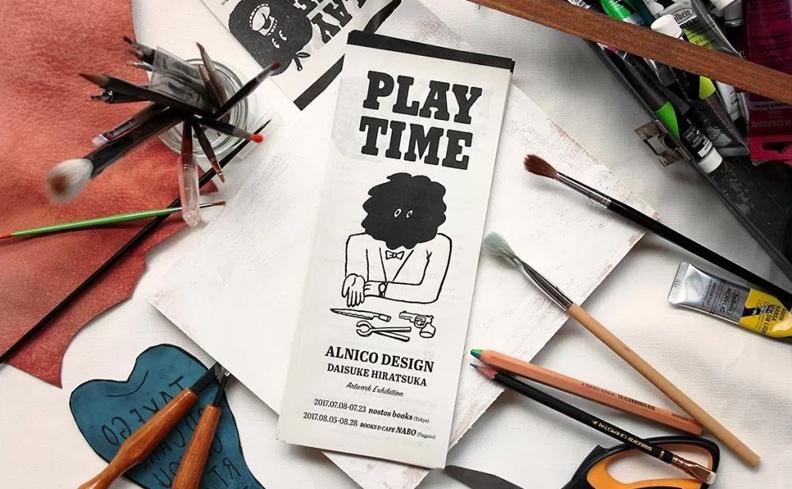 アルニコデザイン 平塚大輔 アートワーク展「PLAYTIME」