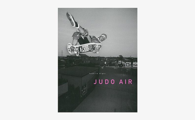 Judo Air | 樋貝吉郎