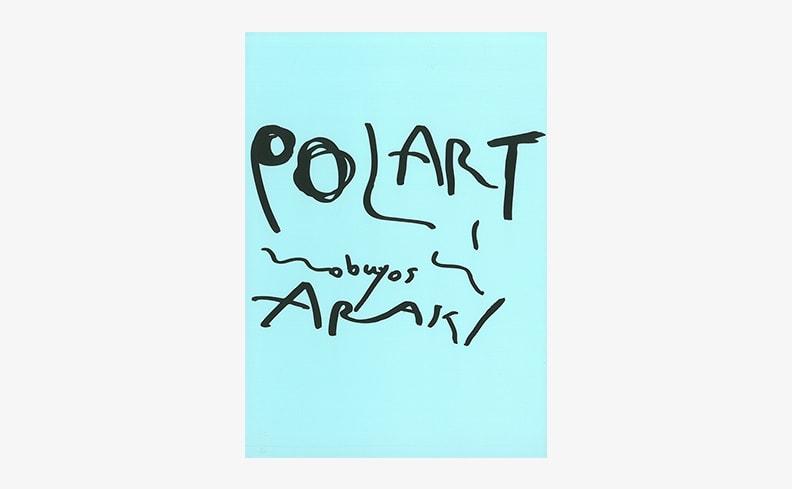 POLART | 荒木経惟