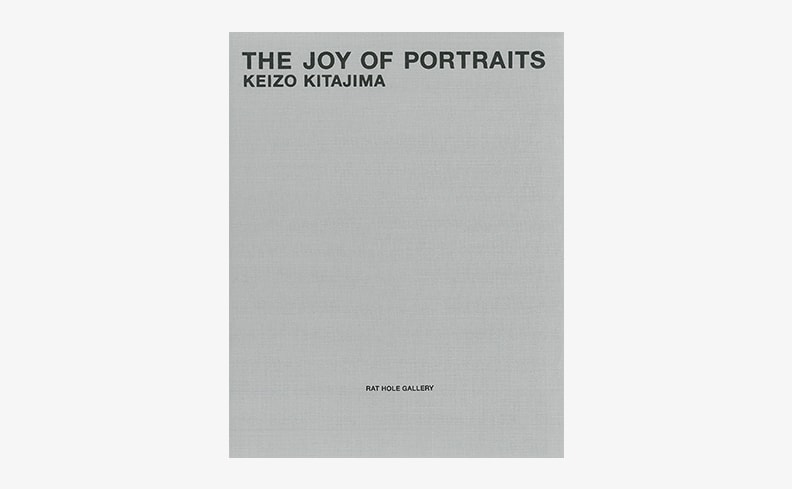 The Joy of Portrait | 北島敬三