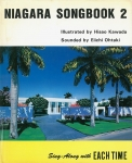 Niagara Songbook 2 | 河田久雄、大滝詠一
