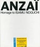 Anzai: Homage to Isamu Noguchi | イサム・ノグチ、安斎重男