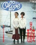 Olive vol.29 1983年9月3日号 | マガジンハウス