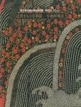 近世きもの万華鏡 小袖屏風展 | 国立歴史民俗博物館 野村コレクション