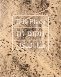 This Place Catalogue | Thomas Struth、Martin Kollar、Stephen Shore 他
