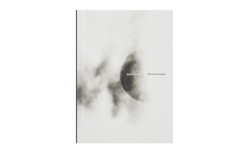 The Last Cosmology | Kikuji Kawada 川田喜久治