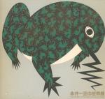 永井一正の世界展 | 姫路市立美術館