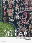 ミャオ族の刺繍とデザイン | 苗族刺繍博物館
