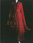 Kyoto and Beyond 1985-2005 ワダエミの衣装世界