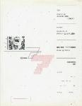 アイデア Alternative Design X 2000 | アイデア編集部