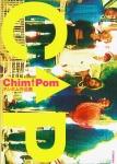 Chim↑Pom 作品集 | Chim↑Pom