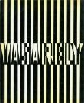 Victor Vasarely | ヴィクトル・ヴァザルリ