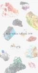 2018年カレンダー 鉱石 | 内田有美