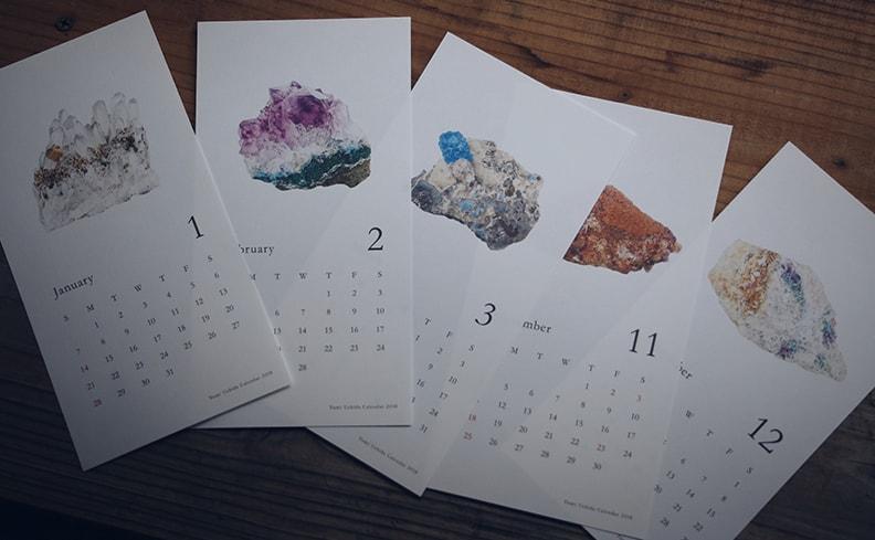 2018年カレンダー 鉱石   内田有美